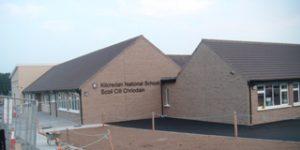 Kilcredan National School, Ladysbridge, Co. Cork